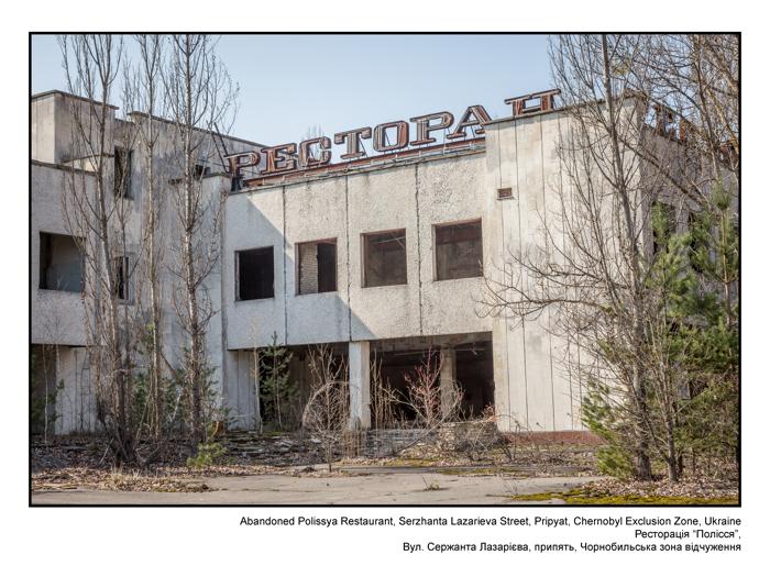 Abandoned Polissya Restaurant, Serzhanta Lazarieva Street, Pripyat, Chernobyl Exclusion Zone, Ukraine