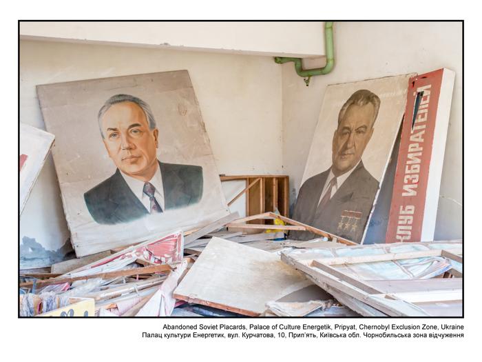 Abandoned Soviet Placards, Palace of Culture Energetik, Pripyat, Chernobyl Exclusion Zone, Ukraine