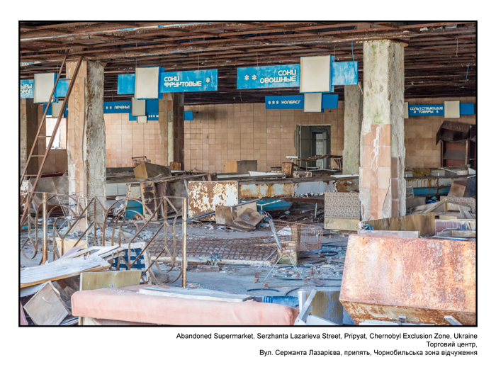 Abandoned Supermarket, Serzhanta Lazarieva Street, Pripyat, Chernobyl Exclusion Zone, Ukraine
