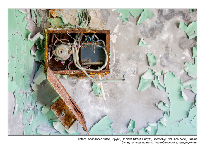 Electrics. Abandoned 'Café Pripyat', Ohnieva Street, Pripyat, Chernobyl Exclusion Zone, Ukraine