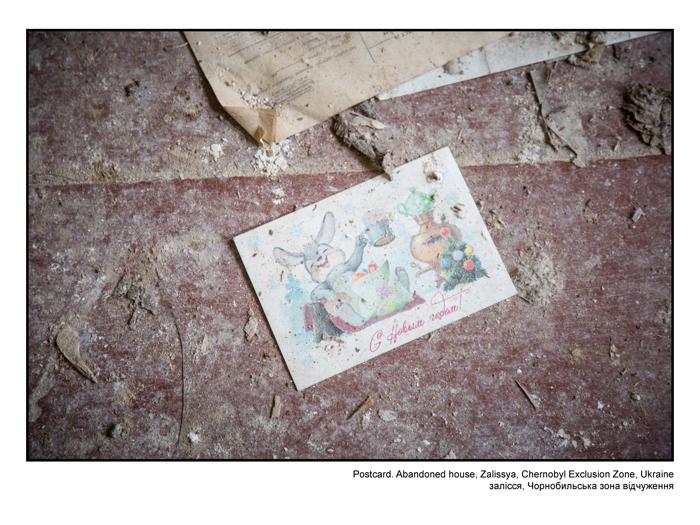 Postcard. Abandoned house, Zalissya, Chernobyl Exclusion Zone, Ukraine