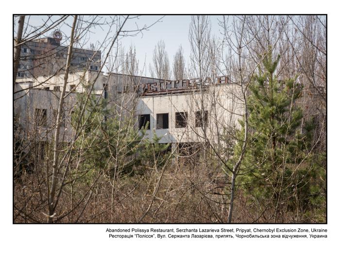 Abandoned Polissya Restaurant, Serzhanta Lazarieva Street, Pripyat