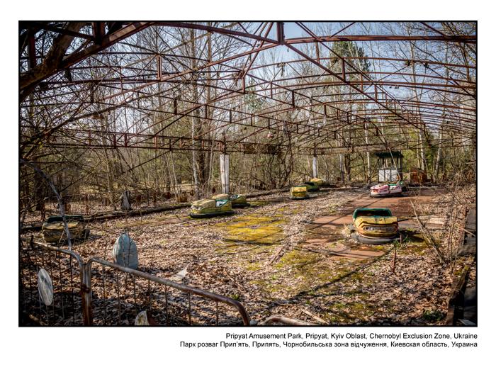 Pripyat Amusement Park, Pripyat