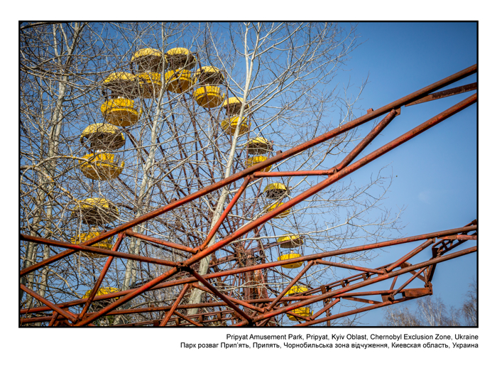 Photos from the Chernobyl Exclusion Zone 3 – Pripyat