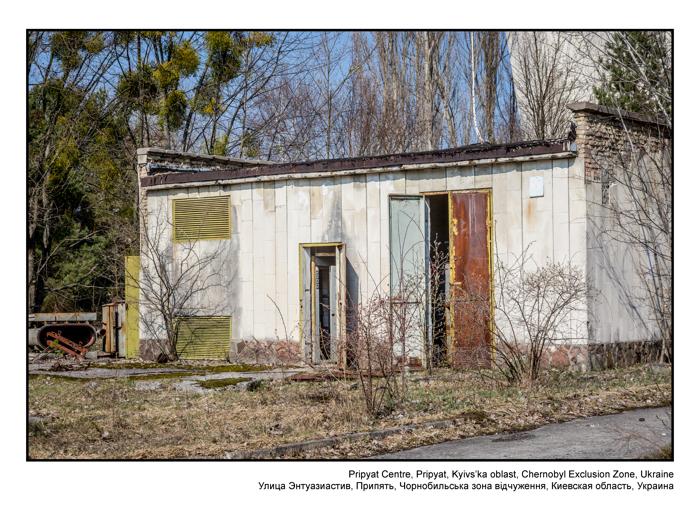 Pripyat Centre, Pripyat
