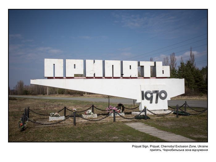 Pripyat City Limit Sign