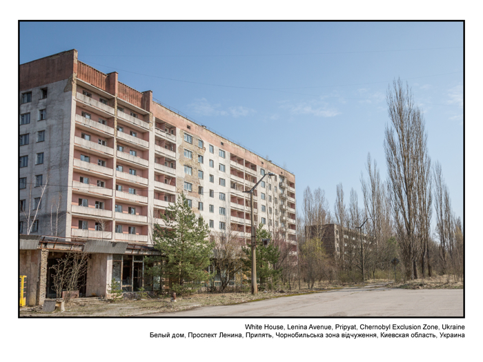 White House, Lenina Avenue, Pripyat
